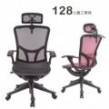 128人體工學椅|電腦椅