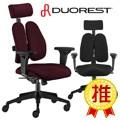 DUOREST-DR7500G 雙背椅