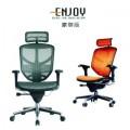 Enjoy-121電腦網椅(豪華版)