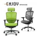 Enjoy-121電腦網椅(單桿版)