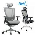 Nefil-131電腦網椅|人體工學椅